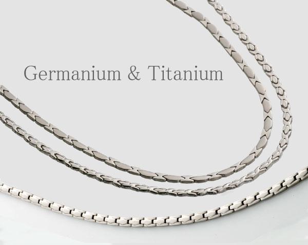 ゲルマニウム ゲルマブレス ゲルマネックレス